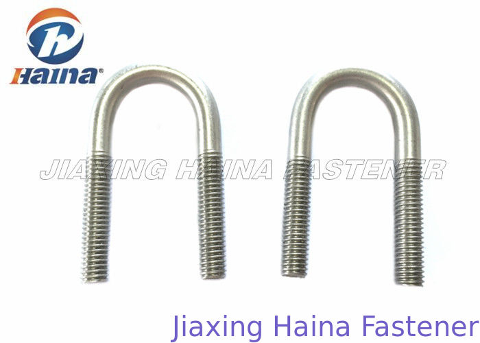 Stainless Steel Round / Square Bend U Bolts Zinc Plated M8 / M12 Diameter